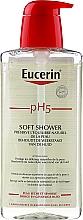 Духи, Парфюмерия, косметика Мягкий гель для душа - Eucerin pH5 Soft Shower Gel Dry & Sensitive Skin