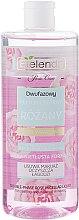 Духи, Парфюмерия, косметика Двухфазная мицеллярная вода для чувствительной кожи - Bielenda Rose Care Two-Phase Micellar Water