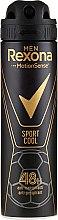 Духи, Парфюмерия, косметика Дезодорант-антиперспирант для мужчин - Rexona Men MotionSense Sport Cool Anti-perspirant