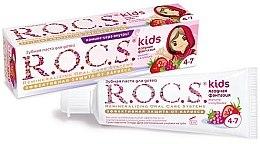 """Духи, Парфюмерия, косметика Зубная паста """"Ягодная фантазия"""" - R.O.C.S. Kids Raspberry and Strawberry"""