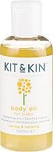 Духи, Парфюмерия, косметика Масло для тела - Kit and Kin Body Oil