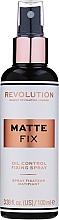 Духи, Парфюмерия, косметика Спрей для фиксации макияжа - Makeup Revolution Matte Fix Oil Control Fixing Spray