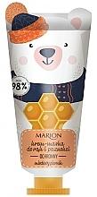 Защитный крем-маска для рук и ногтей - Marion Funny Animals Hand Cream Mask — фото N1