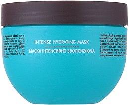 Духи, Парфюмерия, косметика Интенсивно увлажняющая маска - Moroccanoil Intense Hydrating Mask