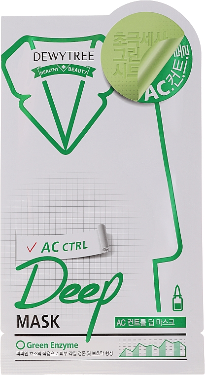 Очищающая маска с успокаивающей мятой для лица - Dewytree AC Control Deep Mask — фото N1