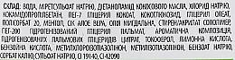 """Гель-шампунь """"Ultramint"""" 2в1 - Cool Men — фото N5"""