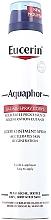 Духи, Парфюмерия, косметика Бальзам-спрей для тела - Eucerin Aquaphor Baume-Spray Corps