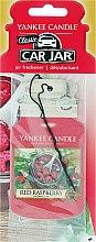Духи, Парфюмерия, косметика Ароматизатор для автомобиля - Yankee Candle Car Jar Red Raspberry