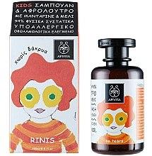 Духи, Парфюмерия, косметика Детское средство для мытья волос и тела с мандарином и медом - Apivita Babies & Kids Natural Baby Kids Hair & Body Wash With Honey & Tangerine
