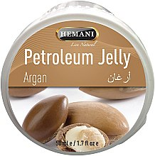 Духи, Парфюмерия, косметика Вазелин с маслом аргана - Hemani Petroleum Jelly With Argan