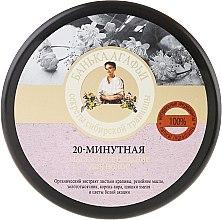 Духи, Парфюмерия, косметика 20-минутная маска-обертывание для волос - Рецепты бабушки Агафьи Банька Агафьи