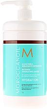 Духи, Парфюмерия, косметика Маска для волос на основе марокканского масла - Moroccanoil Hydrating Masque