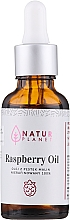 Духи, Парфюмерия, косметика Масло семян малины - Natur Planet Raspberry Oil 100%