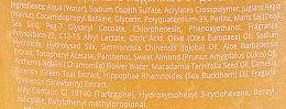 "Пилинг для тела не содержащий мыла ""Ваниль"" - Health and Beauty Soapless Body Scrub — фото N2"