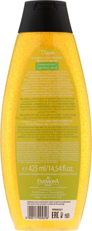 Гель для душа - Farmona Tutti Frutti Banan & Agrest Shower Gel — фото N2