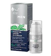 Духи, Парфюмерия, косметика Крем под глаза - Ava Laboratorium Eco Men Cream