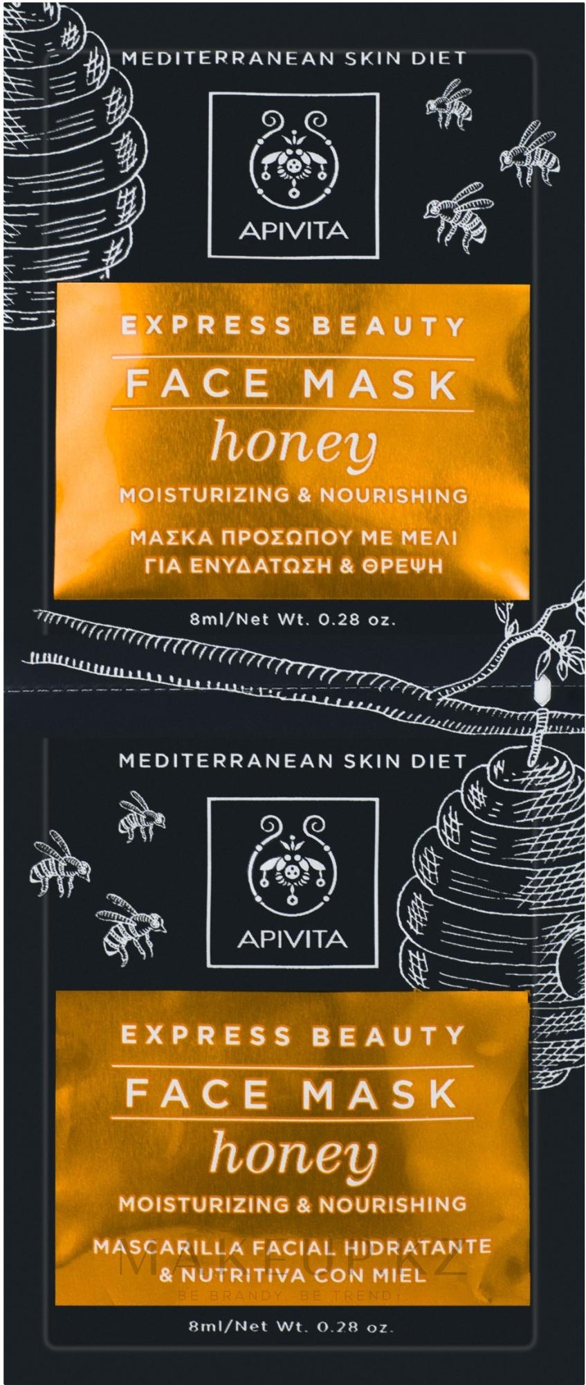 Увлажняющая и питательная маска с медом - Apivita Moisturizing and Nourishing Mask — фото 2x8 ml