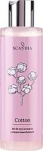 """Духи, Парфюмерия, косметика Гель для умывания """"Хлопок"""" - Scandia Cosmetics Cotton Gel"""