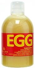"""Духи, Парфюмерия, косметика Шампунь для сухих волос """"Яичный"""" - Kallos Cosmetics Egg Shampoo"""