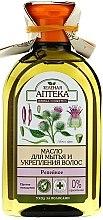 Духи, Парфюмерия, косметика Масло репейное для мытья и укрепления волос - Green Pharmacy