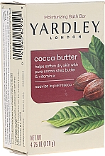 "Духи, Парфюмерия, косметика Мыло ""Масло какао"" - Yardley Cocoa Butter Soap"