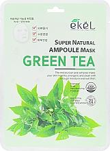 Духи, Парфюмерия, косметика Тканевая маска с экстрактом зеленого чая - Ekel Super Natural Ampoule Green Tea