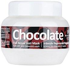 Духи, Парфюмерия, косметика Маска для сухих и поврежденных волос - Kallos Cosmetics Chocolate Mask