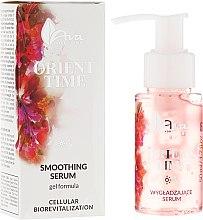 Духи, Парфюмерия, косметика Сглаживающая сыворотка для лица - Ava Laboratorium Orient Time Skin Smoothing Serum