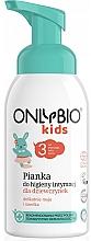 Духи, Парфюмерия, косметика Пенка для интимной гигиены для девочек - Only Bio Kids