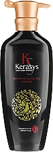 Духи, Парфюмерия, косметика Шампунь от выпадения волос - KeraSys Hair Fall Control Shampoo
