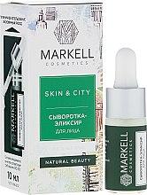"Духи, Парфюмерия, косметика Сыворотка-эликсир для лица ""Снежный гриб"" - Markell Cosmetics Skin&City"