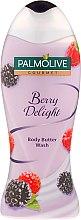 Духи, Парфюмерия, косметика Гель для душа - Palmolive Gourmet Berry Delight Shower Gel
