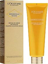 Духи, Парфюмерия, косметика Крем для лица - L'occitane Immortelle Precious Face Cream