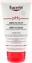 Духи, Парфюмерия, косметика Крем для рук, склонных к аллергическим реакциям - Eucerin pH5 Hand Creme
