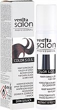 Духи, Парфюмерия, косметика Корректор для отросших корней волос - Venita Color SOS Root Concealer