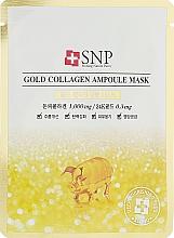 Духи, Парфюмерия, косметика Ампульная маска для лица с золотом и коллагеном - SNP Gold Collagen Ampoule Mask