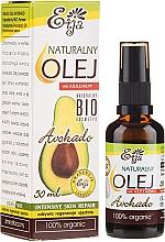 Духи, Парфюмерия, косметика Натуральное масло авокадо - Etja Natural Oil