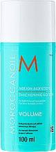 Духи, Парфюмерия, косметика Лосьон для утолщения волос - Moroccanoil Thickening Lotion For Fine To Medium Hair