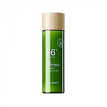 Духи, Парфюмерия, косметика Увлажняющая эмульсия для лица с алоэ вера - The Saem Jeju Fresh Aloe Emulsion