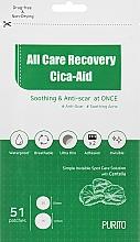 Духи, Парфюмерия, косметика Патчи от воспалений успокаивающие - Purito All Care Recovery Cica-Aid