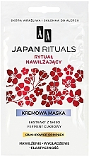Духи, Парфюмерия, косметика Маска для лица увлажняющая - AA Japan Rituals Moisturizing Mask
