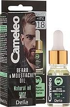 Духи, Парфюмерия, косметика Масло для бороды - Delia Cameleo Men Beard and Moustache Oil