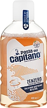 Духи, Парфюмерия, косметика Ополаскиватель для полости рта со вкусом имбиря - Pasta Del Capitano Ginger Mouthwash