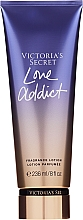 Духи, Парфюмерия, косметика Парфюмированный лосьон для тела - Victoria's Secret Fantasies Love Addict Lotion