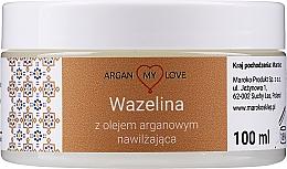 Духи, Парфюмерия, косметика Вазелин с маслом арганы для лица и тела - Argan My Love