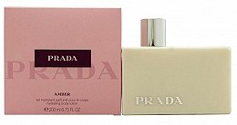 Духи, Парфюмерия, косметика Prada Prada - Лосьон для тела