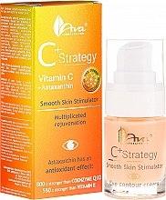 Духи, Парфюмерия, косметика Крем для области вокруг глаз с витамином С - Ava Laboratorium C+ Strategy Smooth Skin Stimulator Eye Contour Cream