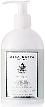 """Духи, Парфюмерия, косметика Молочко увлажняющее для рук """"Марсельское"""" - Acca Kappa Hydrating Hand Emulsion"""