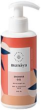 Духи, Парфюмерия, косметика Гель для душа с маслом конопли - Manaya Shower Gel With Hemp Oil