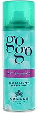 Духи, Парфюмерия, косметика Сухой шампунь - Kallos Cosmetics Gogo Dry Shampoo